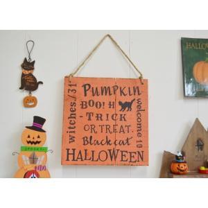 ハロウィン飾り スリークキャットウッドオレンジプレート ハロウィン雑貨 ハロウィングッズ 壁掛け 壁飾り 木製プレート|potafleurs