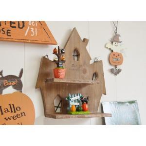 ハロウィン飾り シャドウヒルウッドハウスBR ハロウィン雑貨 ハロウィングッズ 壁掛け 壁飾り シェルフ 飾り棚|potafleurs