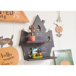 ハロウィン飾り シャドウヒルウッドハウスBK ハロウィン雑貨 ハロウィングッズ 壁掛け 壁飾り シェルフ 飾り棚|potafleurs