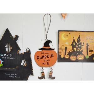 ハロウィン飾り スケアリーウィッチズパンプキンハングS ハロウィン雑貨 ハロウィングッズ 壁掛け 壁飾り アイアンプレート プレート|potafleurs