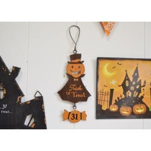 ハロウィン飾り トリックスプーキーズジャックハング ハロウィン雑貨 ハロウィングッズ 壁掛け 壁飾り アイアンプレート プレート|potafleurs