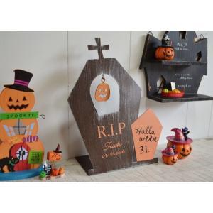 ハロウィン飾り リップジャックパンプキンスタンド ハロウィン雑貨 ハロウィングッズ 置物 ディスプレイ アイアンプレート スタンド|potafleurs