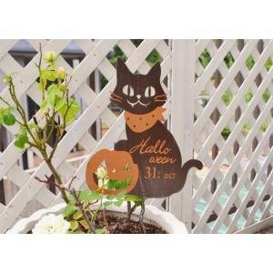 ハロウィン飾り トリックスプーキーズキャットピック ハロウィン雑貨 ハロウィンピック ガーデンピック ハロウィン 庭 飾り ピック かぼちゃ パンプキン|potafleurs