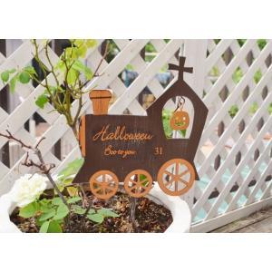 ハロウィン飾り クレイジーパンプキントレインピック ハロウィン雑貨 ハロウィンピック ガーデンピック ハロウィン 庭 飾り ピック かぼちゃ パンプキン|potafleurs
