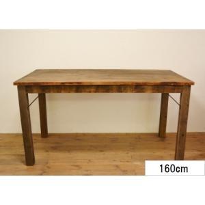ダイニングテーブルJH160 potafleurs