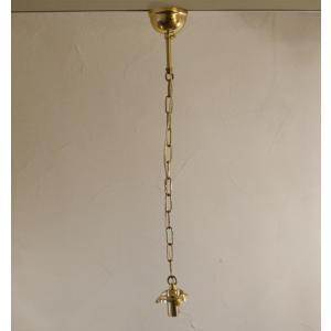 引掛シーリング灯具E−17用カバー付チェーンG 電球なし potafleurs