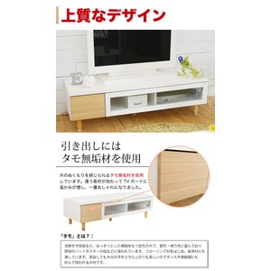 テレビ台 テレビボード 120 北欧 白 32型 プレール120ローボード|potarico|04