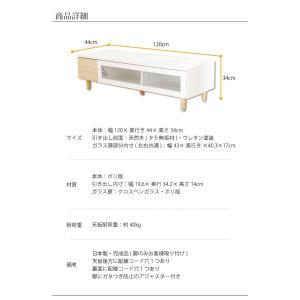 テレビ台 テレビボード 120 北欧 白 32型 プレール120ローボード|potarico|06