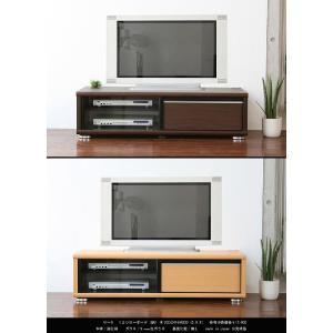 テレビ台 120サイズ 日本製 完成品 リーク120ローボード|potarico