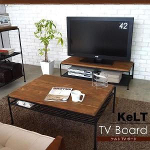 テレビ台 ローボード アンティーク 木製 アイアン 棚 KELT ケルト|potarico
