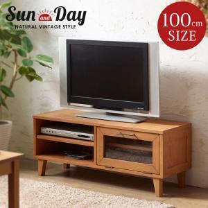 テレビ台 ローボード テレビボード 幅100 北欧 アンティーク 木製 ナチュラル サンデイ100TVボード|potarico