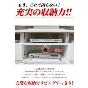 テレビ台 ローボード 完成品 幅150cm おしゃれ クレール|potarico|03