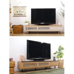 テレビ台 テレビボード 北欧 150 格子 完成品 おしゃれ レオン150ローボード|potarico|04
