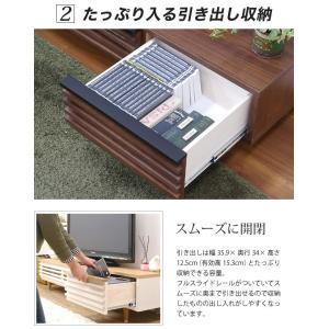 テレビ台 テレビボード 北欧 150 格子 完成品 おしゃれ レオン150ローボード|potarico|06