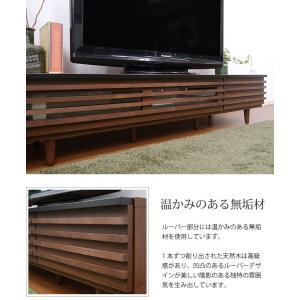 テレビ台 テレビボード 北欧 150 格子 完成品 おしゃれ レオン150ローボード|potarico|07