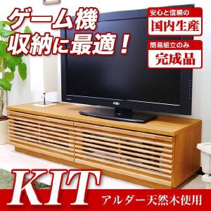 テレビ台 potarico