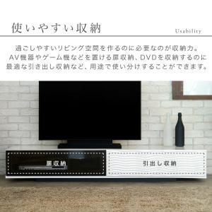 テレビ台 日本製 完成品 170 テレビボード おしゃれ ホワイト ローボード リビング収納 シュール|potarico|11
