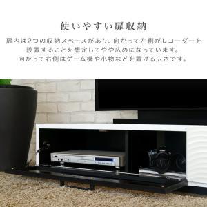 テレビ台 日本製 完成品 170 テレビボード おしゃれ ホワイト ローボード リビング収納 シュール|potarico|12