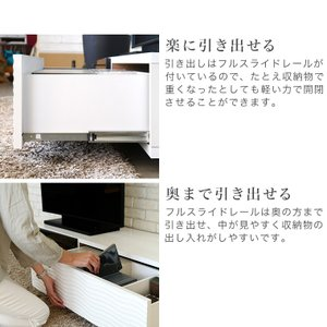 テレビ台 日本製 完成品 170 テレビボード おしゃれ ホワイト ローボード リビング収納 シュール|potarico|15