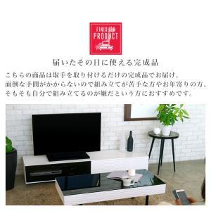 テレビ台 日本製 完成品 170 テレビボード おしゃれ ホワイト ローボード リビング収納 シュール|potarico|06