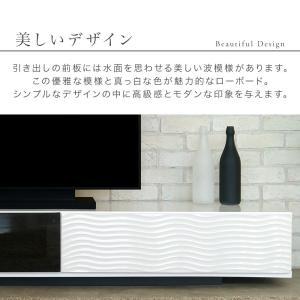 テレビ台 日本製 完成品 170 テレビボード おしゃれ ホワイト ローボード リビング収納 シュール|potarico|07