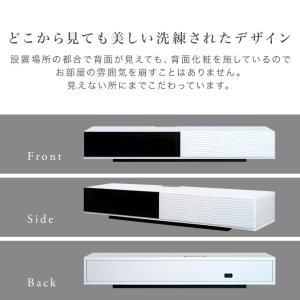 テレビ台 日本製 完成品 170 テレビボード おしゃれ ホワイト ローボード リビング収納 シュール|potarico|08