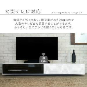 テレビ台 日本製 完成品 170 テレビボード おしゃれ ホワイト ローボード リビング収納 シュール|potarico|09