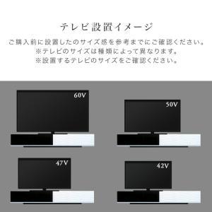 テレビ台 日本製 完成品 170 テレビボード おしゃれ ホワイト ローボード リビング収納 シュール|potarico|10