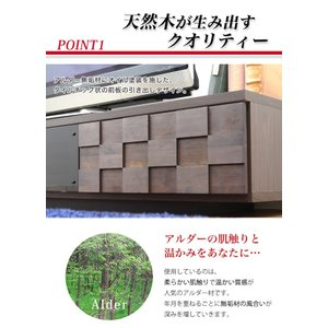 テレビ台 テレビボード 収納 北欧 160 完成品 コルク160ローボード|potarico|02