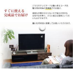 テレビ台 テレビボード 収納 北欧 160 完成品 コルク160ローボード|potarico|05
