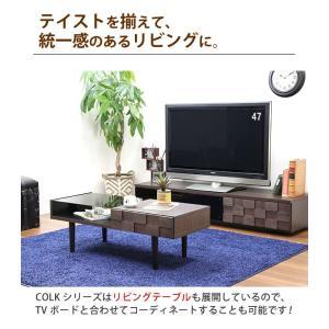 テレビ台 テレビボード 収納 北欧 160 完成品 コルク160ローボード|potarico|06