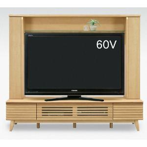 テレビ台 ハイタイプ おしゃれ 180サイズ収納テレビボード|potarico