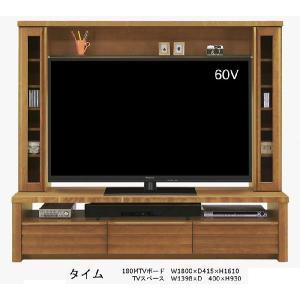 テレビ台 ハイタイプ  幅180 収納テレビボード |potarico