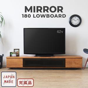 テレビ台 木製  ナチュラル TVボード 幅180 完成品 ガラス扉  ミラー 180TV|potarico