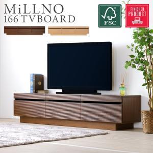 テレビ台 ローボード テレビボード 北欧 完成品 リビング収納 ミルノ166TVボード|potarico