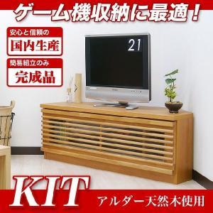 コーナーテレビ台 コーナーテレビボード 開き戸 100cm 完成品 北欧|potarico