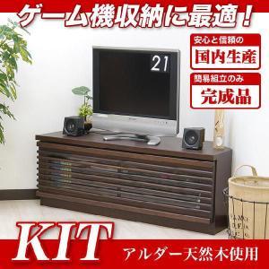 コーナー テレビ台 幅100cm コーナーテレビボード 完成品|potarico