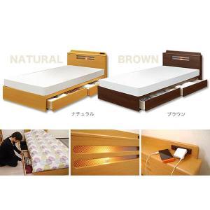 シングルベッド  フレーム  シングルベッド 収納 引き出し マティーニSベッド (ナチュラル/ブラウン)|potarico|02