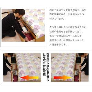 シングルベッド  フレーム  シングルベッド 収納 引き出し マティーニSベッド (ナチュラル/ブラウン)|potarico|03