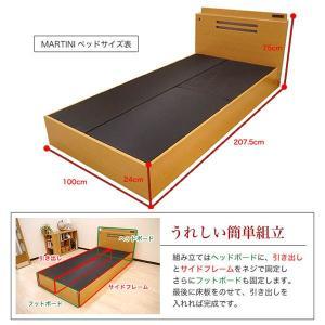 シングルベッド  フレーム  シングルベッド 収納 引き出し マティーニSベッド (ナチュラル/ブラウン)|potarico|04