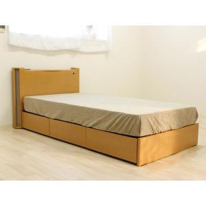 ベッド ベッドフレームのみ ナチュラル|potarico