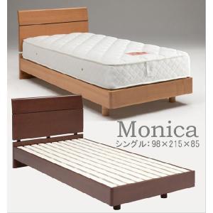 シングル ベッドフレーム |potarico