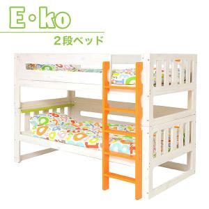 二段ベッド 子供 人気 木製|potarico
