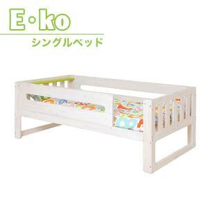 ベッド シングル 子供用|potarico