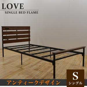 ベッド シングルサイズ Sベッド ラブ シングルベッドフレーム|potarico
