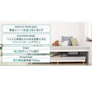 ベッド 親子ベッド スライド収納 シングル シングルベッド 2段ベッド 省スペース スチール脚 おしゃれ スライド式親子ベッド potarico 02