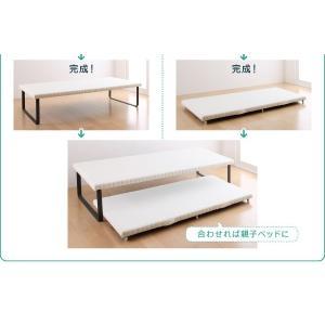 ベッド 親子ベッド スライド収納 シングル シングルベッド 2段ベッド 省スペース スチール脚 おしゃれ スライド式親子ベッド potarico 11