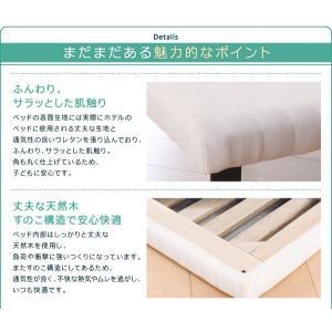 ベッド 親子ベッド スライド収納 シングル シングルベッド 2段ベッド 省スペース スチール脚 おしゃれ スライド式親子ベッド potarico 12