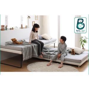 ベッド 親子ベッド スライド収納 シングル シングルベッド 2段ベッド 省スペース スチール脚 おしゃれ スライド式親子ベッド potarico 13