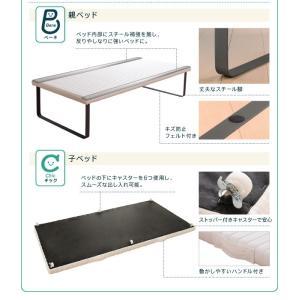 ベッド 親子ベッド スライド収納 シングル シングルベッド 2段ベッド 省スペース スチール脚 おしゃれ スライド式親子ベッド potarico 14